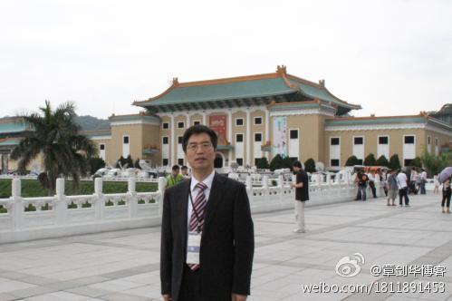 Zhang Jianhua Author