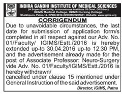 IGIMS Patna Corrigendum 2016 indgovtjobs