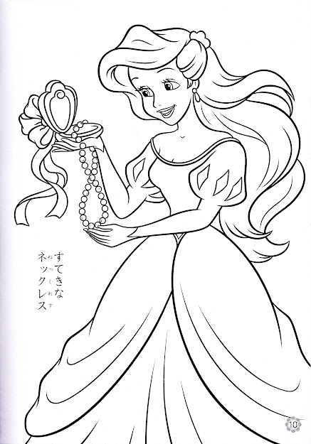 Disney Princess Ariel Coloring Pageskidsfreecoloringnet  Free Download  Kids Coloring Printable