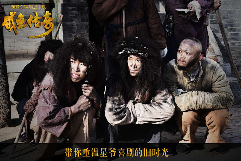 Myth Kill Joke China Movie