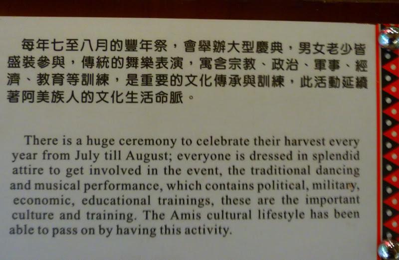Hualien County. Liku lake. Danses Amis J 2 - liyu%2B2%2B213.JPG