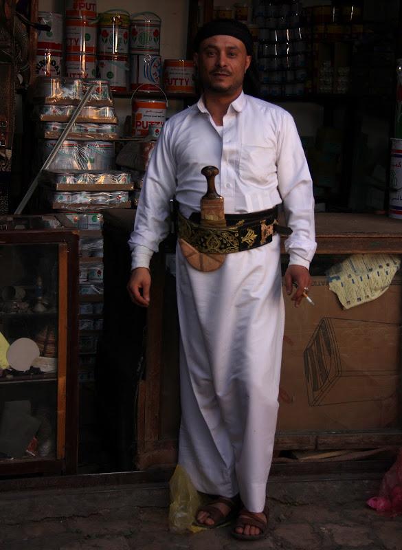 #Sanaa #Yemen #Middleeast #travelbloggerIndia #travelblogIndia