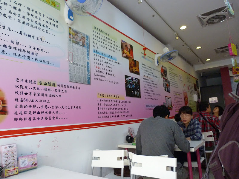 TAIWAN Taoyan county, Jiashi, Daxi, puis retour Taipei - P1260470.JPG