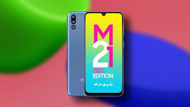 تحميل خلفيات سامسونج Samsung Galaxy m21 نسخة 2021 ألرسمية بجودة عالية الدقة