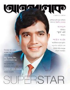 Anandalok 27 July 2012