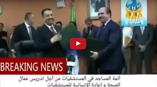 VIDEO. Insolite: Des imams à l'hôpital pour inculquer l'humanisme aux professionnels de santé