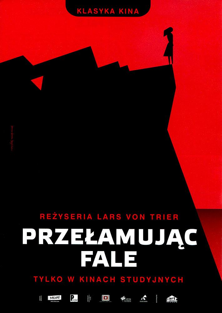 Ulotka filmu 'Przełamując Fale (przód)'