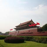 China 2007 - Tiananmen Square