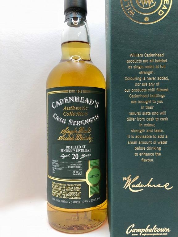 [Benrinnes-20-55.5-V-168-Bottles--750%5B2%5D]