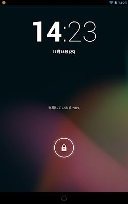 Android4.2のホーム画面