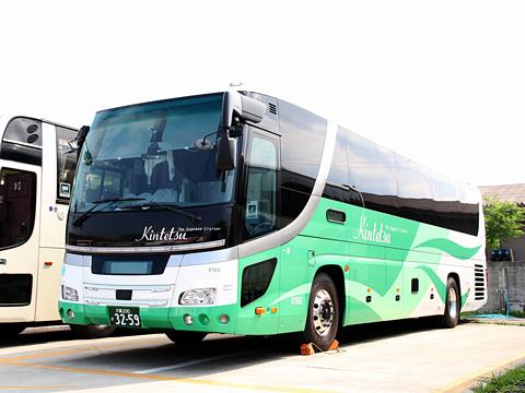 近鉄バス「SORIN号」 8160