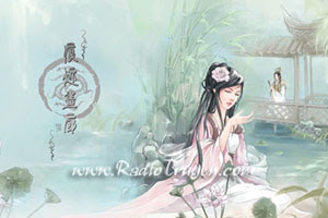 Cửa cấm - Quỳnh Dao