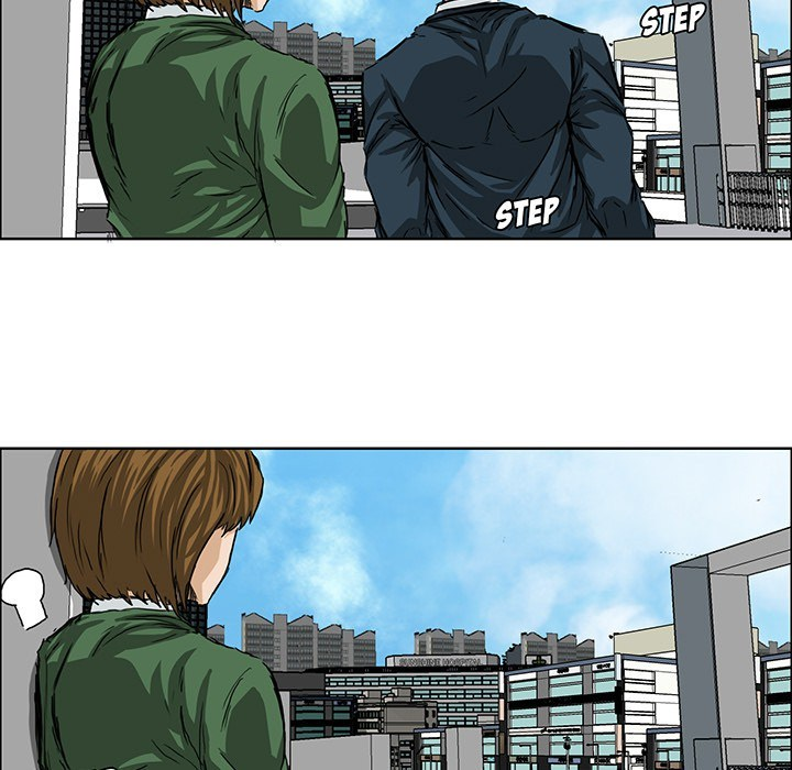 Boss in School: Chapter 18 - Page 70