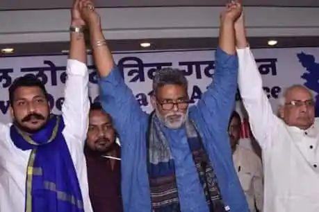 Bihar Election:चुनाव के लिए करो ना, दुर्गा पूजा के लिए डरो ना।