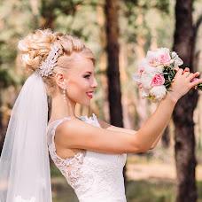 Wedding photographer Yana Terekhova (YanaTerekhova). Photo of 18.08.2017