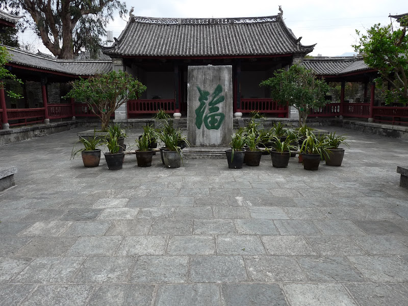 CHINE .Yunnan DALI 2 - P1170457.JPG