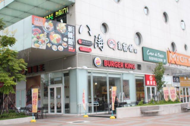 Hakkai Shabu Shabu Buffet (Taiwan)