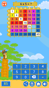 Multiplication Games for kids- screenshot thumbnail