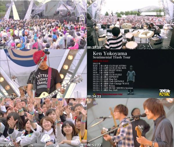[TV-Variety] SPACE SHOWER SWEET LOVE SHOWER 2015 -20th ANNIVERSARY- FOREST STAGE SPECIAL Day3 (SSTV …