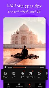 تحميل تطبيق VideoShow v8.8.3rc لتحرير الفيديو للأندرويد مجاناً 1