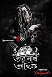 Taranath Tantrik 2019 Season 1 Complete HD Watch Free