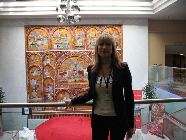 Helen Ferry Medical Adviser 8, Helen Ferry