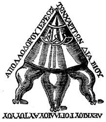 The Delphian Tripod Restored, Gods And Goddesses 1