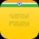 Garuda Purana