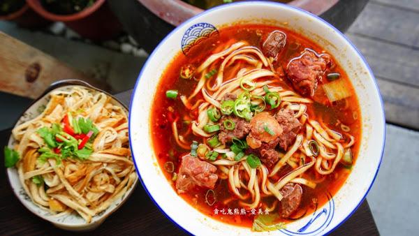 牛肉麵,嘴巴辣又燙,四川級的辣 –林冠均重慶麻辣麵食堂