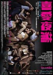Lan Quế Phường - 喜爱夜蒲 (2011)