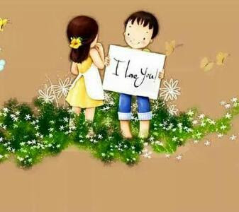 I love you dp for boys