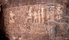sehel-inscription-of-ramesses-vi