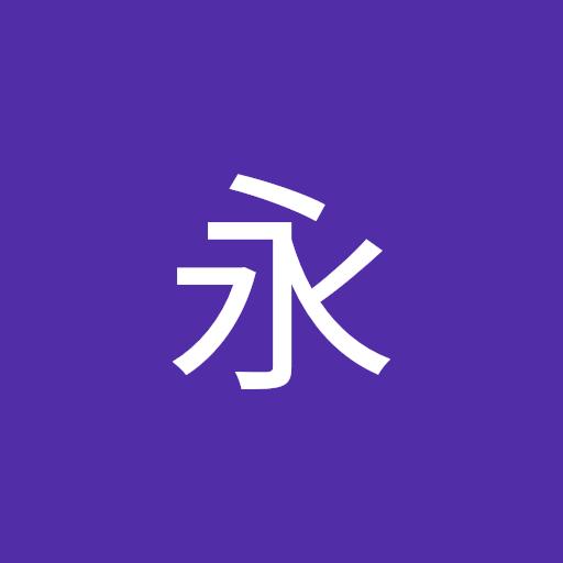 王永 picture