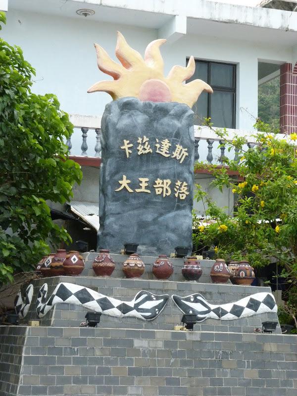TAIWAN. Taitung, 30 kms autour - P1120077.JPG