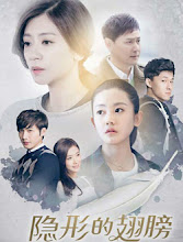 Angel Wings China Drama