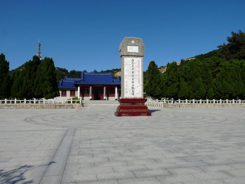 TAIWAN Archipel de Kinmen ,second voyage - P1280407.JPG