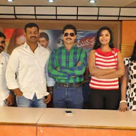Yuva Tejam Press Meet Photos