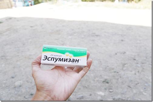 Kyrgyzstan6