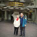 Wspólny wyjazd do wód Druskienniki 2008