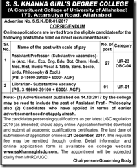 SS Khanna Girls Degree College Corrigendum 2017 www.indgovtjobs.in