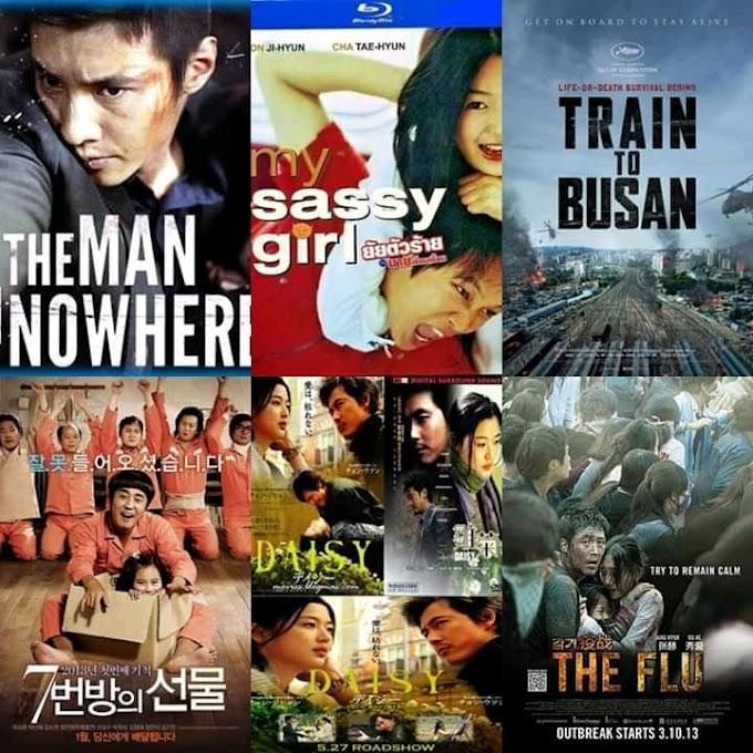 ১১টি চমৎকার কোরিয়ান মুভির - 11 Top Best Korean Films List