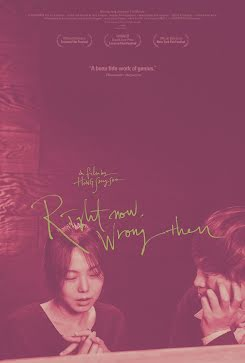 Ahora sí, antes no - Right Now, Wrong Then - Ji-geum-eun-mat-go-geu-ddae-neun-teul-li-da (2015)