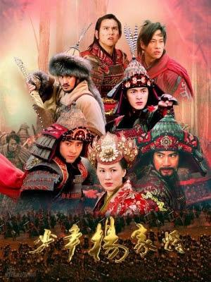 Phim Thiếu Niên Dương Gia Tướng Kênh The Young Warriors Trọn bộ
