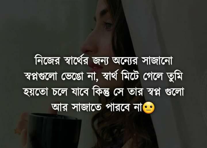 sad photo bangla koster picture bengali sad love poem image sad status bangla