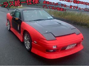 180SXのカスタム事例画像 奄美の紅い稲妻さんの2020年10月18日11:06の投稿