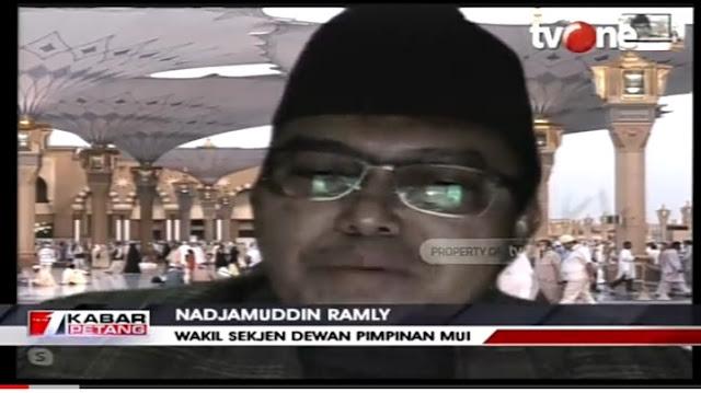 Wakil Sekjen MUI Nadjamuddin Ramli menanggapi penggerudukan salah satu ormas ke madrasah di Rembang. Ia menanggapi terkait khilafah yang dipermasalahkan ormas yang melakukan penggerudukan tersebut.