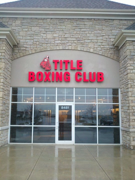 Boxing in Columbus | TITLE Boxing Club at 8481 Sancus Blvd, Columbus, OH