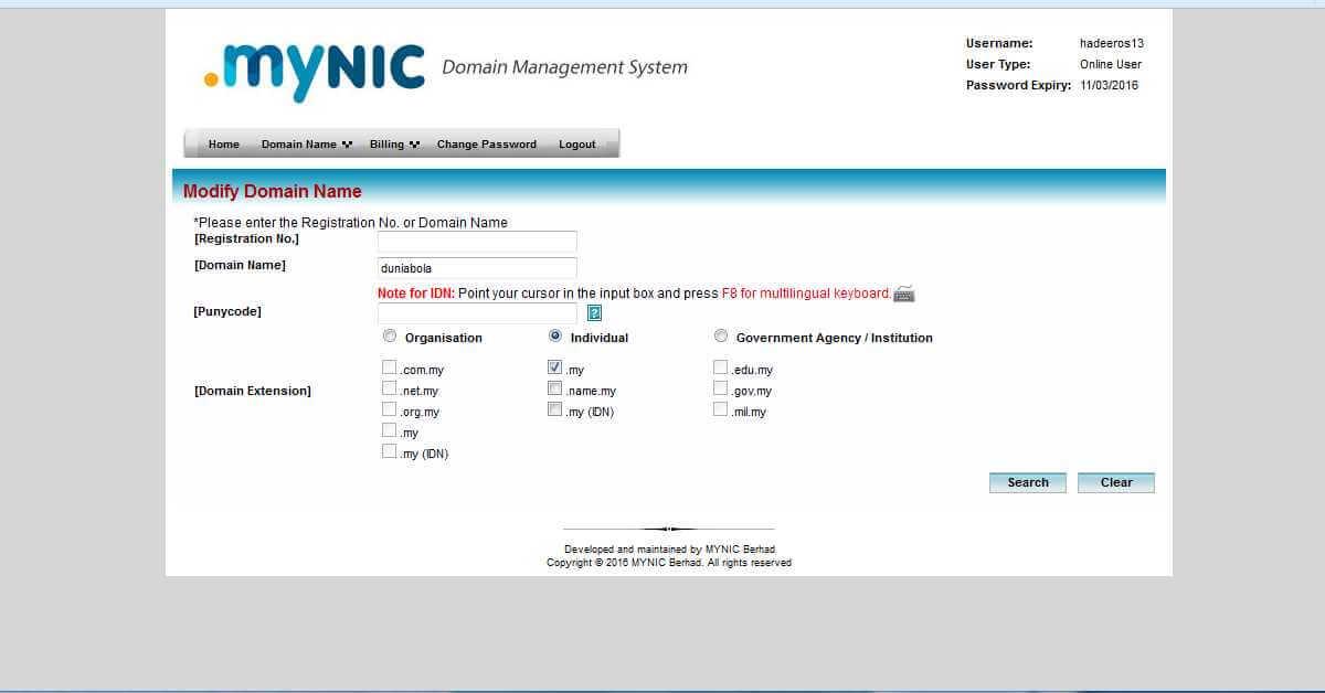 MyNic Modify Domain Search