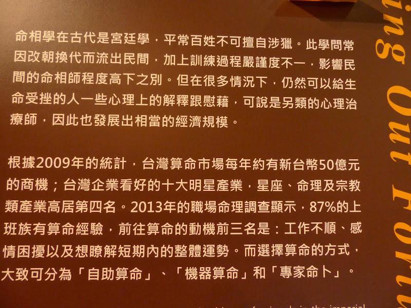 Fortune Tellers, Diseurs de bonne aventure Taïwanais - P1040276.JPG