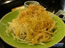 斗六市松屋洋風和食-和風洋蔥沙拉
